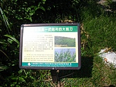 2008夏。一個人環島 Day10:IMG_2141.JPG