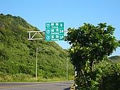 2008夏。一個人環島 Day10:IMG_2093.JPG
