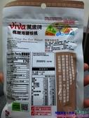 [食記] viva萬歲牌 楓糖海鹽核桃、紅豆胡桃:012.JPG