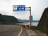 2008夏。一個人環島 Day10:IMG_2211.JPG