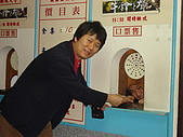 牛鈴之聲:導演李忠烈ㄧ時興起拿出台幣要買《牛鈴之聲》電影票,製
