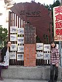 宜蘭計程車包車旅遊-20110206香港林小姐宜蘭一日遊:香港林小姐宜蘭包車旅遊~頭城老街-3.jpg