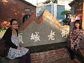 宜蘭計程車包車旅遊-20110206香港林小姐宜蘭一日遊:香港林小姐-4