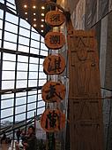 宜蘭計程車包車旅遊-20101209台北陳先生蘭陽博物館:IMG_4239.jpg