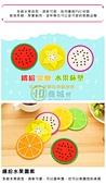 logo:果凍色水果杯墊3_结果.jpg