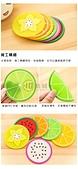 logo:果凍色水果杯墊6_结果.jpg