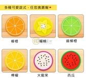 logo:果凍色水果杯墊2_结果.jpg