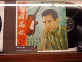 105戶外教育-台南:DSC06861.JPG