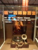 105戶外教育-台南:DSC06848.JPG