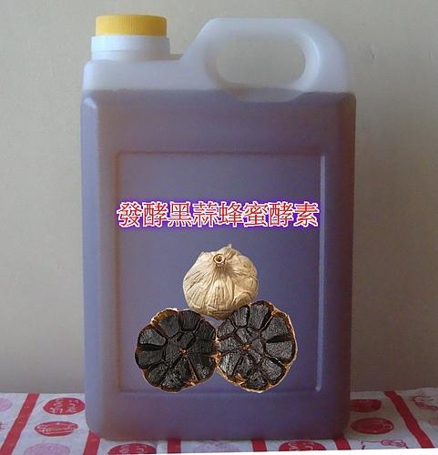 發酵黑蒜蜂蜜酵素.jpg - 養生保健