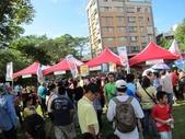 105年愛心辦稅園遊會:IMG_5938.JPG
