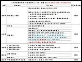 八仙:八仙 緊急應變中心.jpg