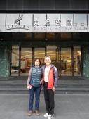 2014-12-21~24(花蓮&宜蘭4日遊):2.力麗哲園飯店 2014-12-21_1.jpg