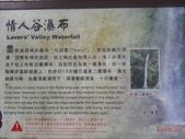 2015-03-11 (茂林國家風景區):2.茂林-情人谷03.jpg