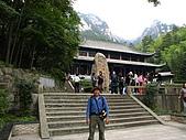 2008黃山行腳:P9270085.JPG