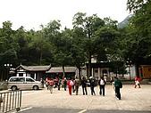 2008黃山行腳:P9270081.JPG