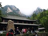 2008黃山行腳:P9270086.JPG