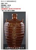 未分類相簿:紅藍瓶陳高禮盒_頁面_08.jpg