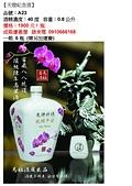 未分類相簿:紅藍瓶陳高禮盒_頁面_11.jpg