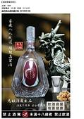 未分類相簿:紅藍瓶陳高禮盒_頁面_33.jpg