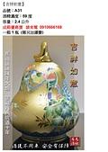 未分類相簿:紅藍瓶陳高禮盒_頁面_17.jpg