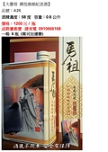未分類相簿:紅藍瓶陳高禮盒_頁面_12.jpg