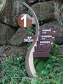 100.04.16好玩的梅山36彎:DSC00010.JPG