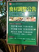 Life*2011.01.*:100.01.01精彩火鍋