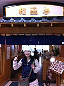 100.01.15~100.01.18百年實現完成~沖繩卡踏車瘋狂の旅╮(-_-)╭:166481_496329703804_743873804_5834815_7807528_n.jpg