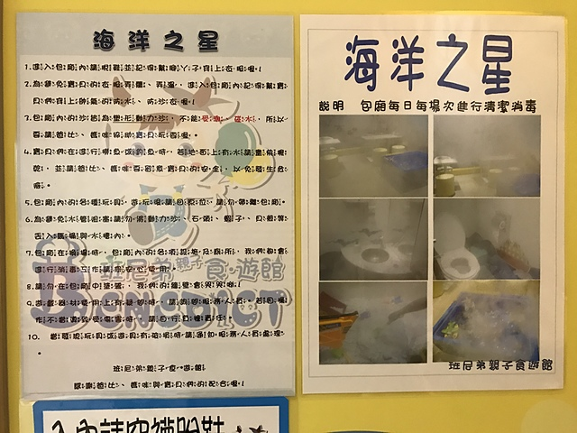 2016-12-18 181344.JPG - 2016.12生活照
