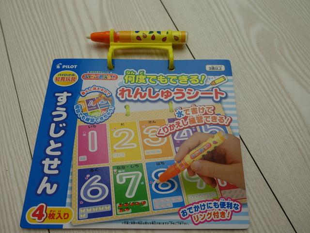 DSC00720.JPG - 日本-兒童教材