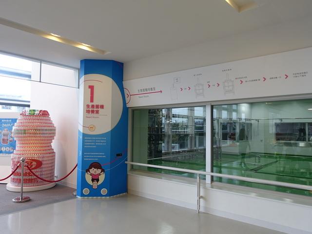 DSC07835.JPG - 養樂多工廠