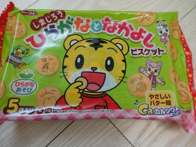 DSC05083.JPG - 日本-兒童藥妝