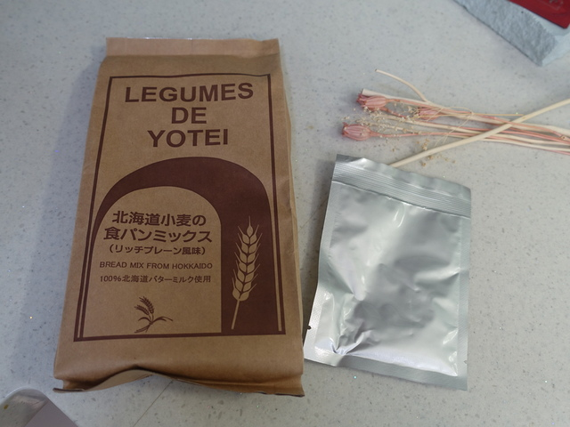 DSC07789.JPG - 北海道鬆餅粉