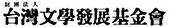 BLOG:tldf logo.jpg