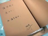臺北文青生活考:IMG_0057.JPG