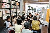 BLOG:12活動報導-作家的忘年情誼座談.jpg