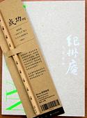 上海交流座談:IMG_0006.JPG