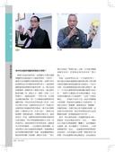 《文訊》雜誌四月號「看見繁花盛開--兒童/成人繪本析探」:081-141本題專題new_頁面_26.jpg