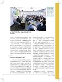 《文訊》雜誌四月號「看見繁花盛開--兒童/成人繪本析探」:081-141本題專題new_頁面_27.jpg