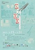 臺北文青生活考:poster.jpg