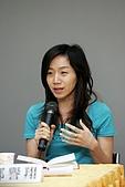 BLOG:17活動報導-台灣女作家3.JPG