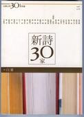 臺北文青生活考:07-02.jpg