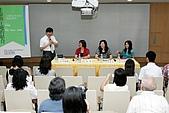 BLOG:17活動報導-台灣女作家4.JPG