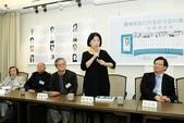 台灣現當代作家研究資料彙編23冊發表會:龍應台部長親臨致詞