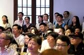 上海交流座談:【思南文學之家:網路時代的長篇小說創作】現場觀眾