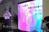 上海交流座談:【思南文學之家:網路時代的長篇小說創作】開場致詞:孫甘露(上海市作家協會副主席)