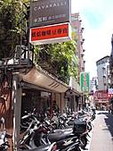 永康街:Cavaralli (1)