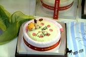 2011虎尾、斗六:雲林虎尾毛巾工廠&斗六千層蛋糕14.jpg