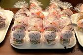 2011虎尾、斗六:雲林虎尾毛巾工廠&斗六千層蛋糕05.jpg
